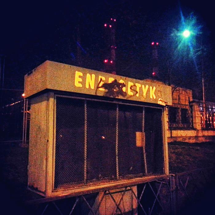 Energetyk Łódź