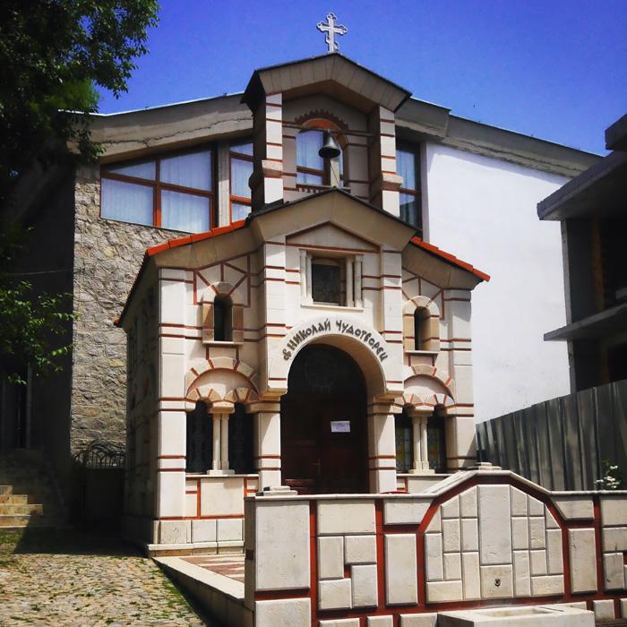 Kaplica w Sozopolu