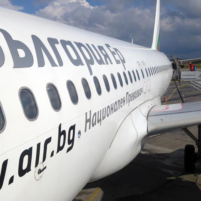 Lot z Gdańska do Burgas w Bułgarii